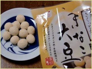 きなこ大豆.JPG