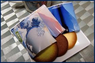 富士山 菓子.jpg