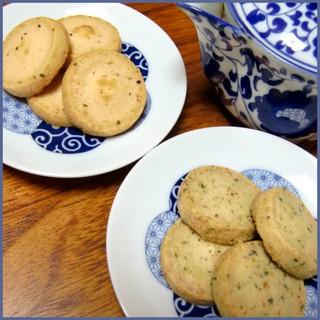 小岩井 大人のクッキー.jpg