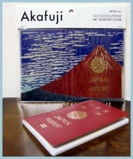 赤富士パスポート.JPG