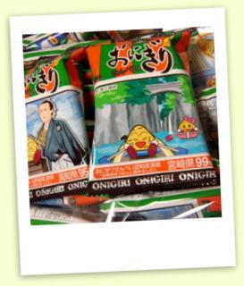 駄菓子 おにぎりせんべい.JPG