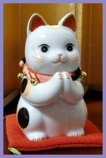 おねがい猫.jpg