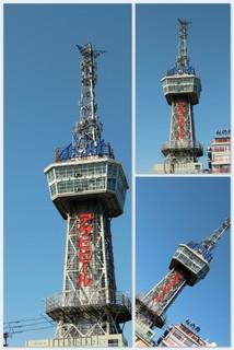 別府タワー.jpg