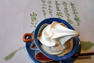 豆乳アイス.jpg