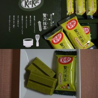 贅沢抹茶.jpg